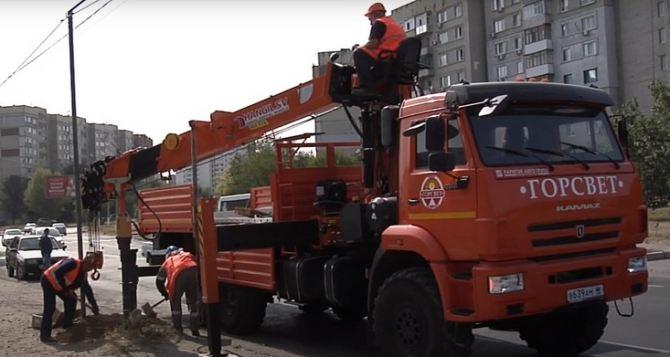 В Луганске остаются неосвещенными около 10% улиц