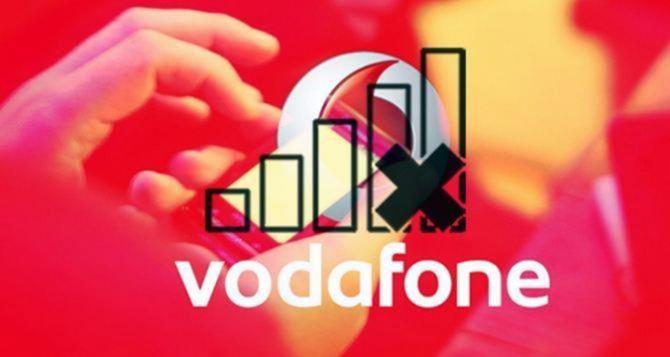 У некоторых абонентов Vodafone на Луганщине возможны трудности в работе сервисов
