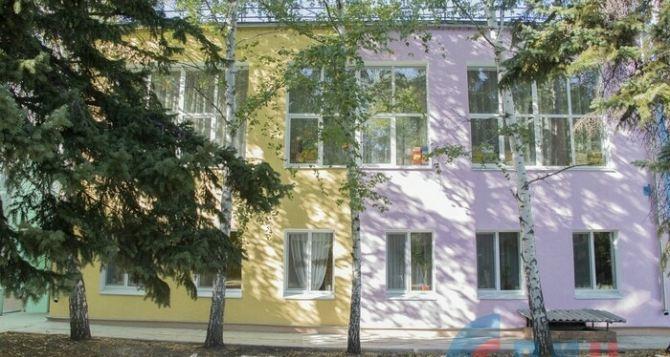 В Луганске детский сад пострадавший от обстрелов в 2014 наконец-то отремонтировали. ФОТО