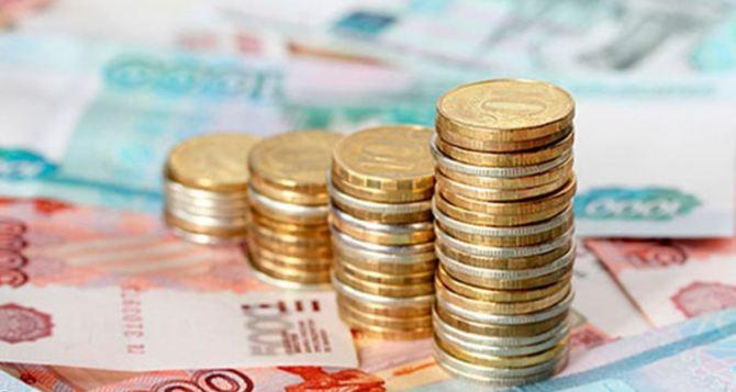 Курс валют в Луганске на 18сентября