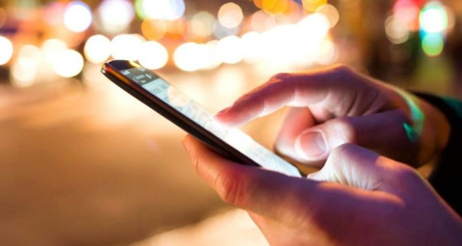 Названы города Украины с улучшенным мобильным интернетом