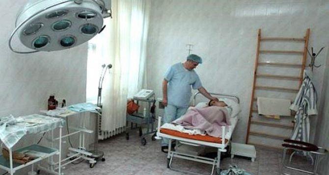 В Луганске планируют закрыть два роддома