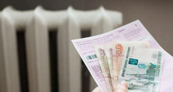 В Луганске с 21сентября ввели новые тарифы на отопление и горячее водоснабжение