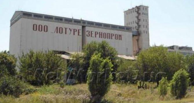 Завтра жителей просят не паниковать. В Лисичанске взорвут комплекс зданий элеватора ФОТО