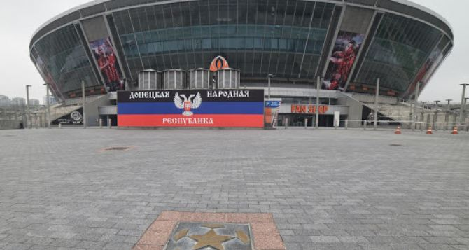 Почему никто на «Донбасс Арене» не решается зайти в кабинет Ахметова?