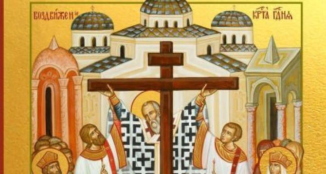Воздвижения Креста Господня: что можно и нельзя делать в этот день