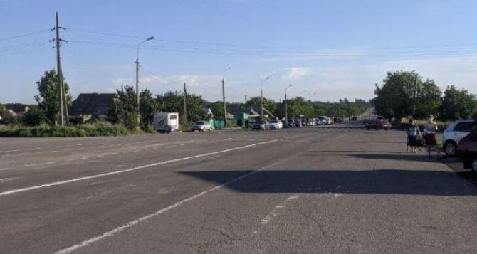 Изменены правила пересечения КПВВ с ЛНР иРФ