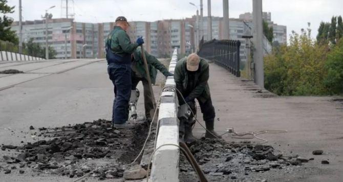В Луганске начали демонтировать еще один крупный путепровод. ФОТО. ВИДЕО