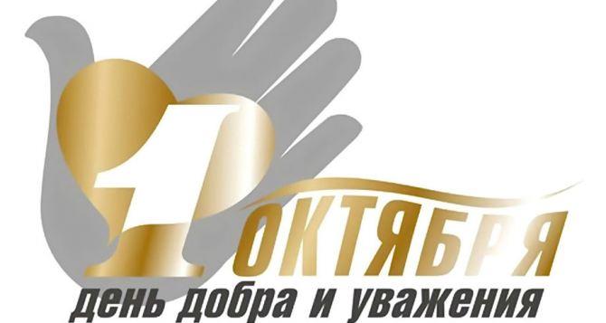 1октября— Международный День пожилых людей