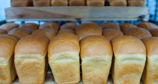 В Луганске разъяснили ситуацию с хлебом