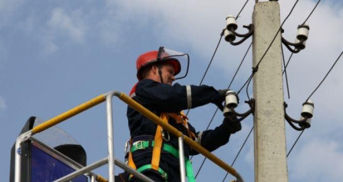 Отключение электроснабжения 12октября