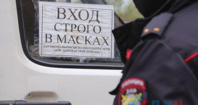 В Луганске, во время проверки, из маршрутки высадили беременную, потому что, у нее не было маски. ФОТО