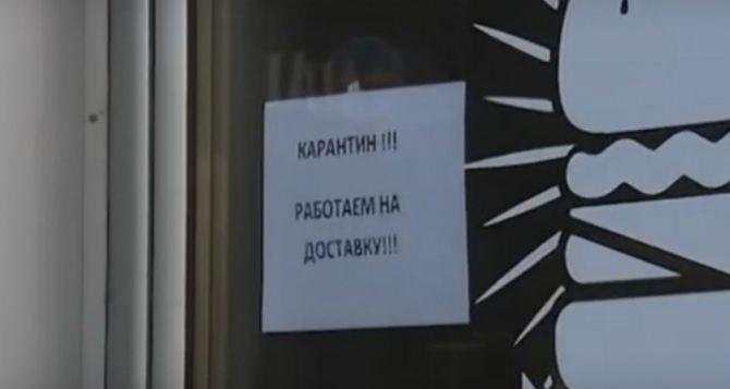 В Луганске с 13октября не будут работать кафе, фаст-фуды и рестораны