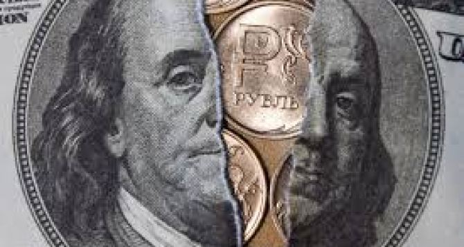 Стало известно какой будет курс доллара в Луганске на выходных