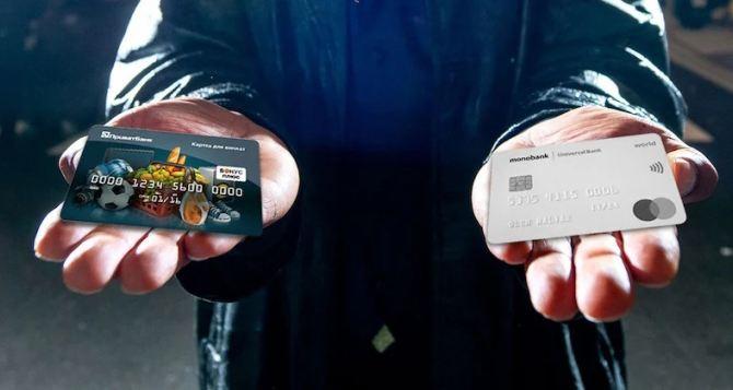 ПриватБанк  ввел новые ограничения для переводов денег с карты на карту