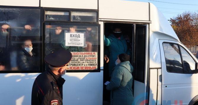 Турецкое предупреждение. На следующей неделе в маршрутках начнут штрафовать за отсутствие маски