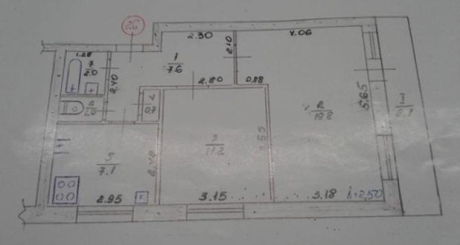 Что делать с недвижимостью в Луганске, если нет возможности её продать