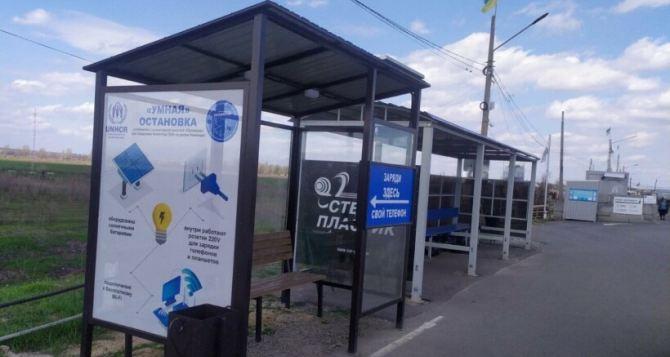С КПВВ «Станица Луганская» можно будет позвонить Зеленскому
