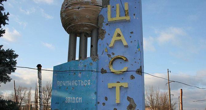 Киев и Луганск обсудили открытие КПВВ в Счастье и Золотом