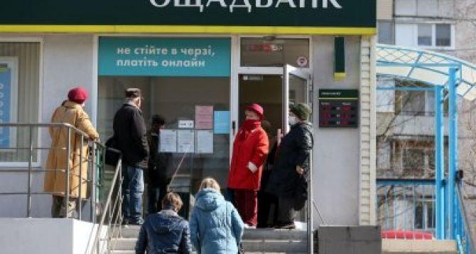В Ощадбанке находиться более 100 тысяч перевыпущенных карт пенсионеров-переселенцев