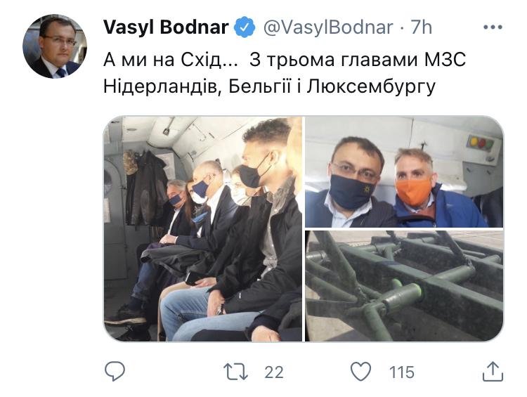 Василь Богдан: Главы МИД прибыли на Донбасс