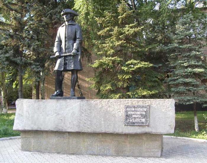 презентация на тему памятники луганска