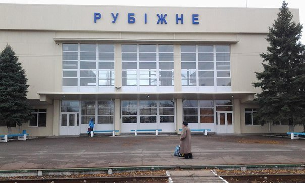 Открыт восстановленный железнодорожный вокзал в Рубежном, - Тука - Цензор.НЕТ 4068
