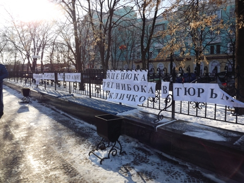 В Луганске на Народном вече в поддержку Евромайдана молились, показывали сказку и призывали к... еврейской  интеграции (фото, видео)
