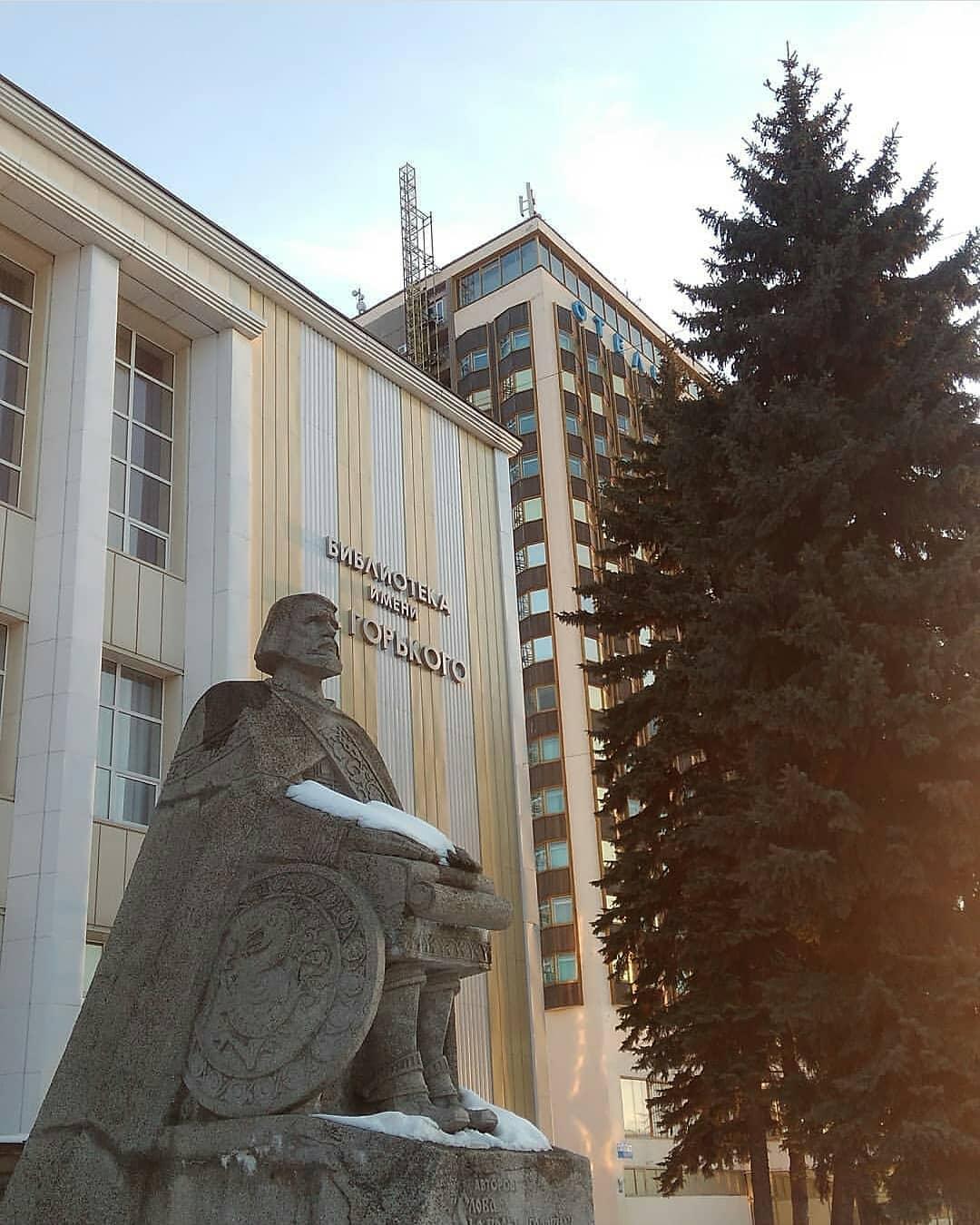 Луганск 2018