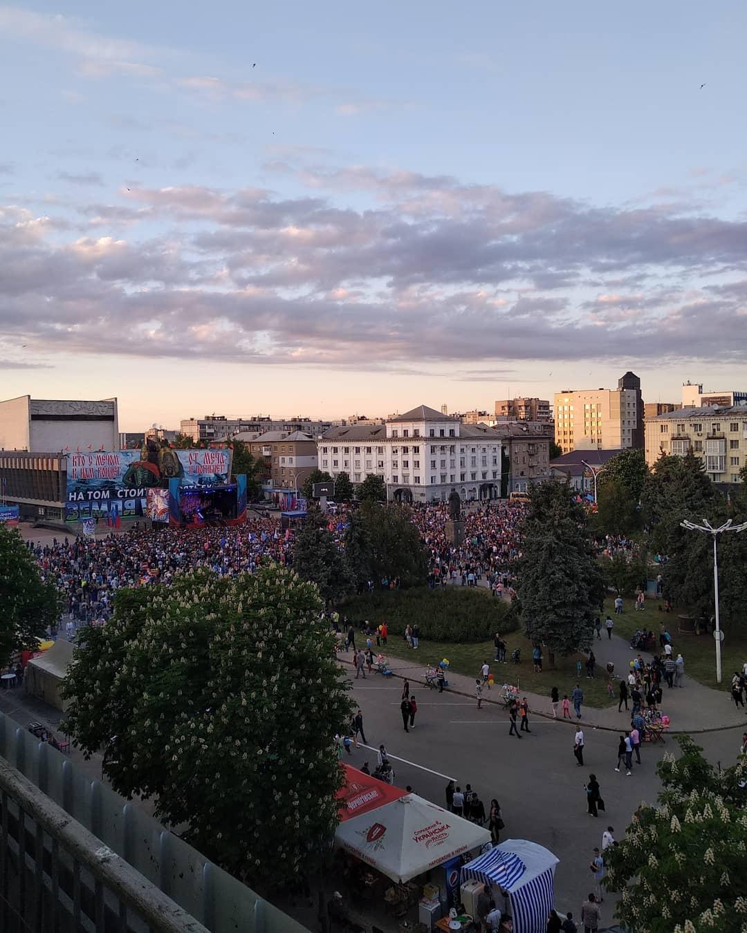 Луганск фото города сейчас