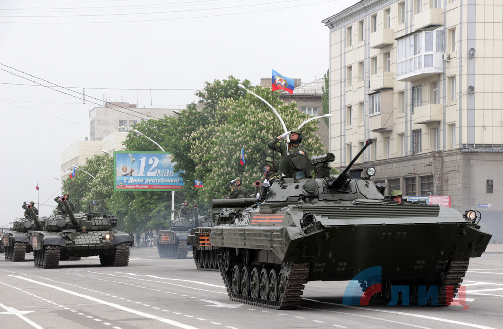 В Луганске прошла генеральная репетиция парада Победы