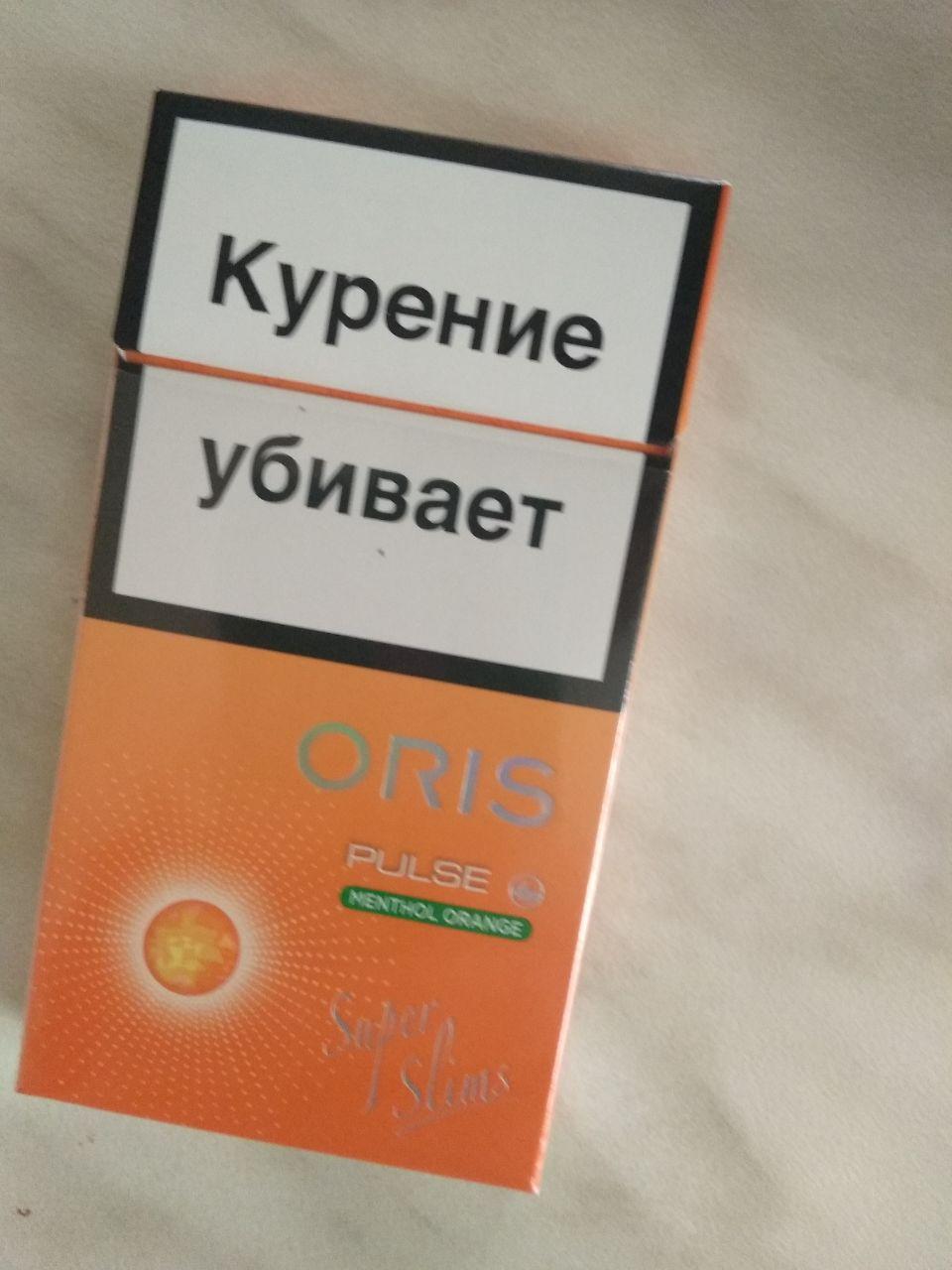 Сигареты купить в луганске купить сигареты без 18 лет
