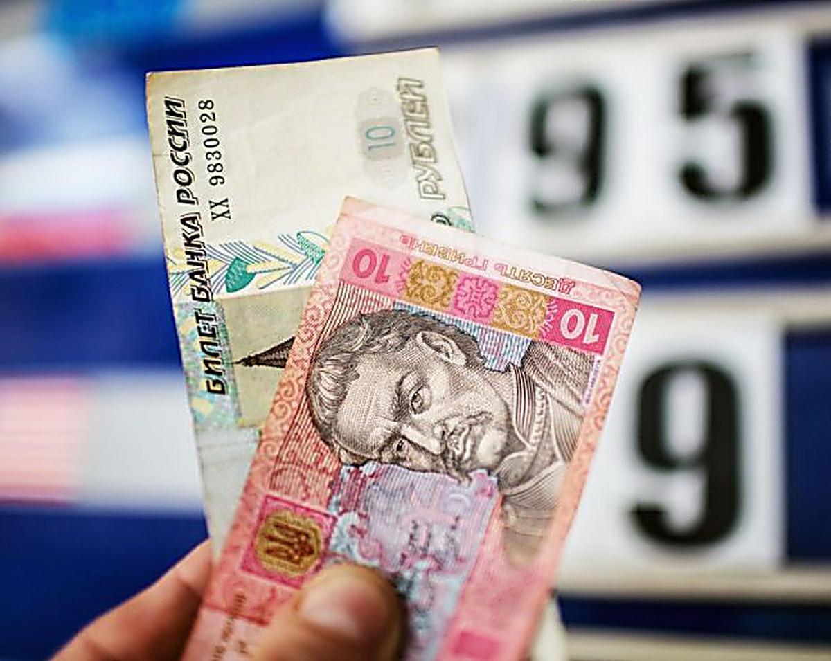 Пенсии Донбасс
