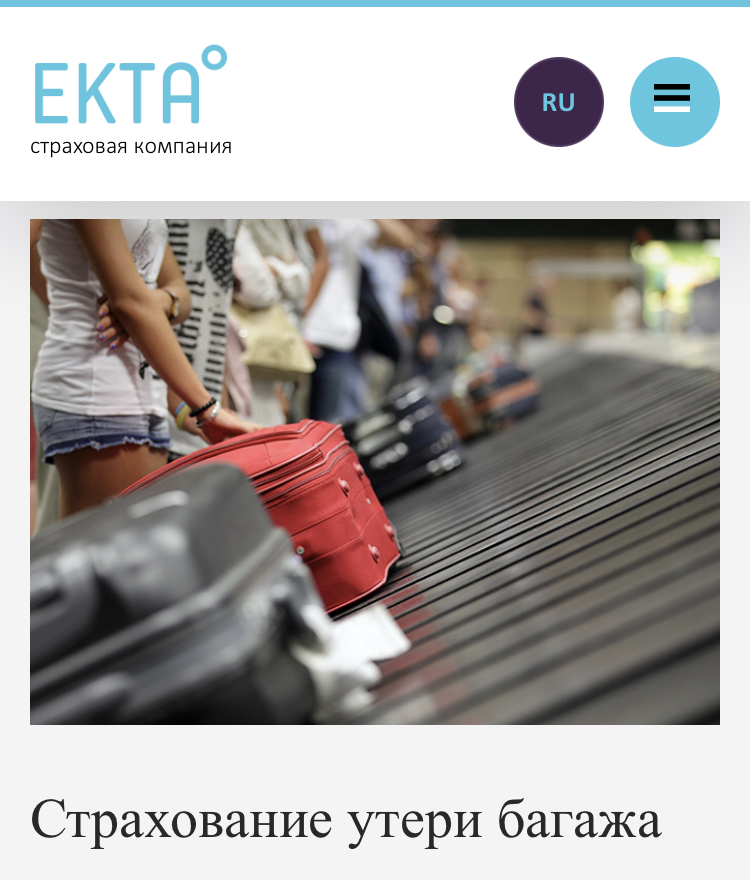 ЕКТА купить страховку в Киеве