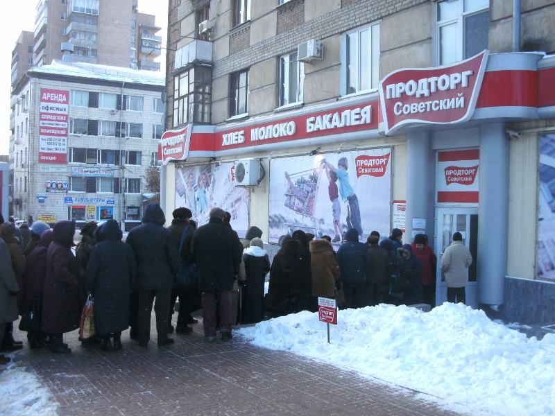 Луганские пенсионеры мерзнут в очередях, чтобы получить подарки от нардепа Медяника (ФОТО), фото-2