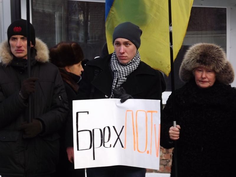 «Не смотрел, но осуждаю». В Луганске пикетировали областное телевидение +