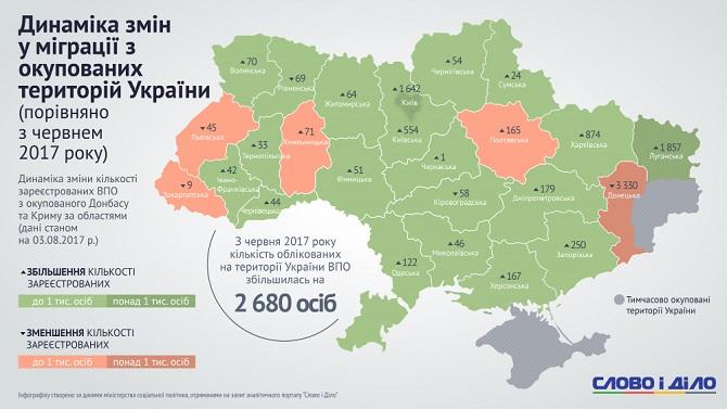 Генпрокуратура завела уголовное дело из-за карты Украины без Крыма