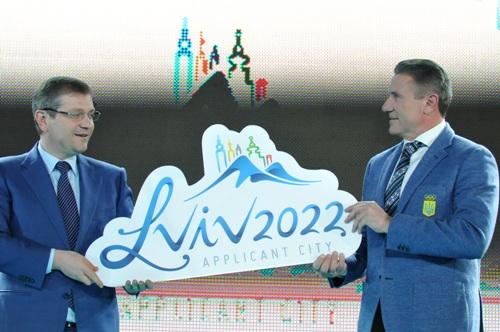 Украина отказалась от Олимпиады-2022 во Львове