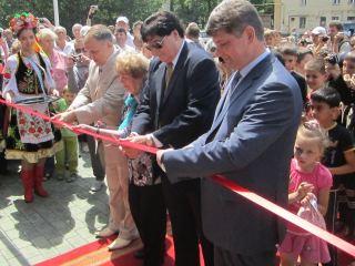 В Луганске торжественно открыли музей в честь Пеле (фото, видео)