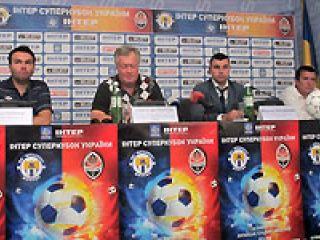 В Луганск приедут 8 тысяч футбольных болельщиков «Шахтера», 5 – «Металлурга»
