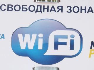 Нет дорог— нет интернета: найдена граница зоны Wi-fi в луганском Сквере памяти