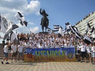 Перед матчем с «Металлургом» болельщики «Зари» провели фан-марш