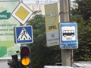 Луганские дороги. Экскурсия по местам концентрации ДТП