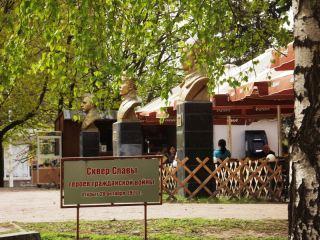 Пивнушки по соседству с героями, Или добро пожаловать в сквер «Славы» (фото)