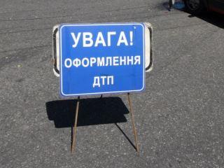 На Луганщине произошло 70 ДТП с мотоциклистами. 4 человека погибли