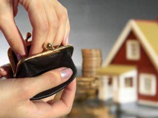 Налог на недвижимость: что нужно знать плательщикам