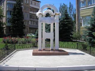 Строительство нового памятника в Луганске завершено (фото)