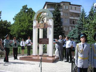 Новый памятник открыли в Луганске (фото)