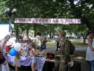 В Луганске прошел «Медиа-вернисаж – 2013» (фото)