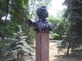 День рождения Пушкина отмечают даже студенты из Нигерии (фото)